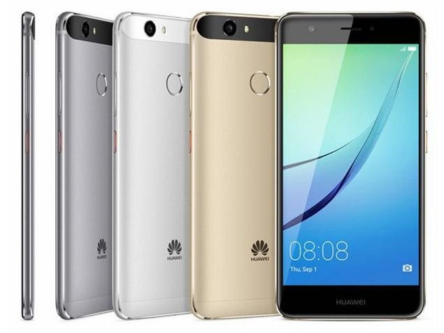 Huawei To Unveil Huawei Nova To the African Market in February